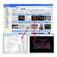 図面ファイリングシステム まいく郎WEB 製品画像