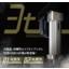 サーボプレスユニットミリオンプレス30kN/精度±0.005mm 製品画像