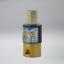 バルブ 小型汎用3方電磁弁 M3Pシリーズ 製品画像