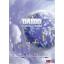 DAIDO ストレーナ/サイトグラス/レベルゲージ 総合カタログ 製品画像