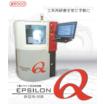5軸CNC工具再研削盤『EPSILON Q』 ※展示会出展 製品画像