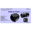 イベントベースビジョンカメラ『 SilkyEvCam』 製品画像