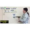 【実験動画】静電気によるフィルム貼り付け実験! 製品画像
