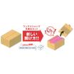 段ボール『ハイブリット罫線×デュアルオープンボックス』 製品画像