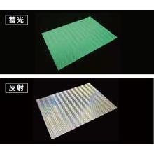 超高輝度再帰反射機能付きPLC(蓄光)シート『α-PRIZM』 製品画像