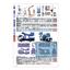 【レンタル&リース】高所作業機 カタログ 製品画像