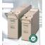制御弁式鉛蓄電池「HOPPECKE net.power」 製品画像