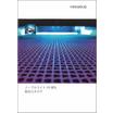ノーブルライトUV硬化 総合カタログ 製品画像