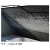 【課題解決事例】室外機の高圧異常を洗浄でトラブルを解決 製品画像