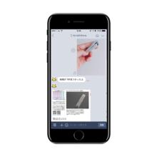 カタログアプリ『AIカタログ』 製品画像