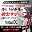 工場・倉庫内の重たい作業を大幅軽減! ワーキングパワースーツX 製品画像