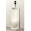 簡易水洗トイレ『ストール小便器』 製品画像