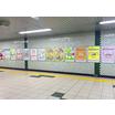 【ポスターグリップ導入事例】都営地下鉄新宿線 製品画像