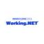 業種業態別生産情報システム『Working.NET』 製品画像