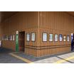 【ポスターグリップ導入事例】NEXCO中日本様 製品画像