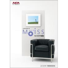 【資料】多機能建材『MOISS(モイス)NT 内装材』 製品画像