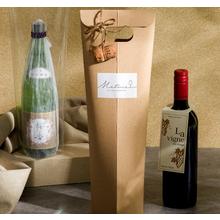 お酒・ワインパッケージ『ボトルキャリー』 製品画像