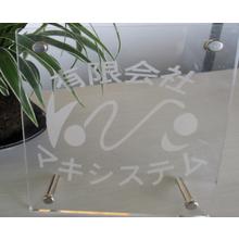 アクリル銘板 企画・製作・販売 事業 製品画像