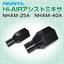 『Hi-AIRアシストミキサ NHAMシリーズ』※展示会出展 製品画像