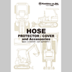 『油圧ホースプロテクター・カバー&アクセサリー』総合カタログ 製品画像