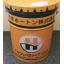 日本ホートン株式会社 事業紹介 製品画像