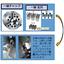 【導入事例-07】ディーゼルエンジン部品 製品画像