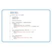 ソフトウェア開発キット『Kvaser CANlib SDK』 製品画像
