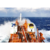 船舶用レーダー波浪検出システム『WAVEX』 製品画像