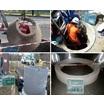 資材が安価な【自立型マンホール更生工法 】標準施工手順を紹介! 製品画像