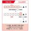 自動外観センサ『FIS-100』【検査方法】 製品画像