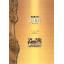 有限会社木工房シン『木製家具』製品カタログ 製品画像