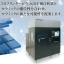 3Dプリンターでセラミック部品を制作できる装置&加工サービス 製品画像