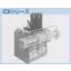 ハイドロパック「高圧リキッドポンプ CXシリーズ」 製品画像