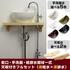 クレセント手洗器×グースネック立水栓天板付フルセット 製品画像