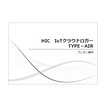 【資料】IoTクラウドロガー TYPE-AIR (詳細版) 製品画像