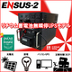 【無瞬停UPSモデル】蓄電池モジュール『ENSUS-2』 製品画像