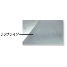 冷凍・冷蔵用防湿シート『アルミラーシート』 製品画像