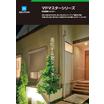 窓シャッター『マドマスターシリーズ』総合カタログ 製品画像