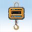 クレーンスケール『コスモ-1ジュニア 2THA』【レンタル】 製品画像