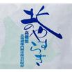 室内用稚内珪藻土入り調湿塗り壁材「北のやすらぎ」 製品画像