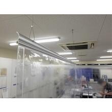 OSエコレールで【飛沫感染対策】事例 製品画像