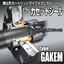 【ピラーカセットシール】静止形カートリッジタイプメカニカルシール 製品画像