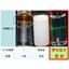 難水溶性物質のナノ化 α-トコフェロール ビタミンE 製品画像