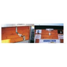 バイオトイレ『バイオR21』のオプション商品のご案内 製品画像