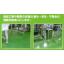 食品工場・厨房におすすめ『塗り床改修工事』 製品画像