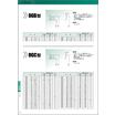 回転用シール『ヘキサシールDGB/DGC/DGK型』のサイズ表 製品画像