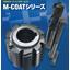 PVD コーティング『M-COATシリーズ Marc-XII』 製品画像