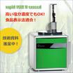 窒素・タンパク質分析装置『rapid MAX N exceed』 製品画像