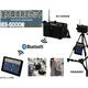 室内環境測定セット『IES-5000型』 製品画像