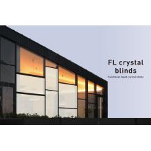 FLクリスタルブラインド ノーマルタイプ【0.1mm厚の薄型】 製品画像